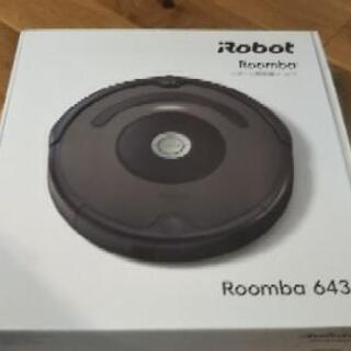 ルンバ Roomba643