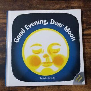 Good Evening Dear Moon