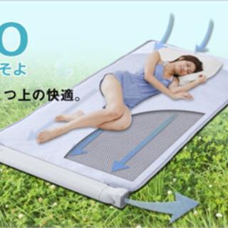 介護にもおすすめ SOYO AX-HM1200 エアコンマット