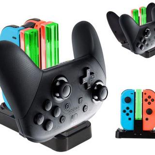 【Nintendo Switch対応】Joy-Con Pro 充...