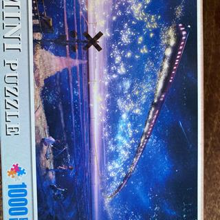 ミニパズル1000ピース 星空列車