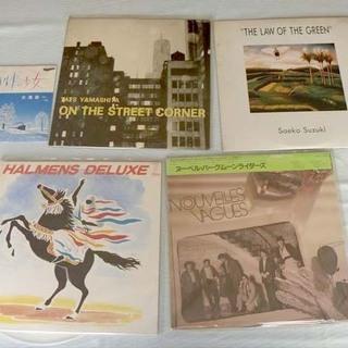 LP レコード ムーンライダーズ 山下達郎 ハルメンズ パール兄...