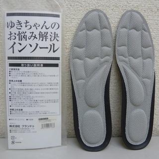 ゆきちゃんのお悩み解消インソール ベージュ L 24.0~24.5cm