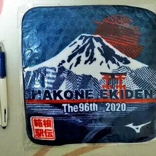 ★★新品レア!!「第96回箱根駅伝」のオリジナルハンドタオル・2...