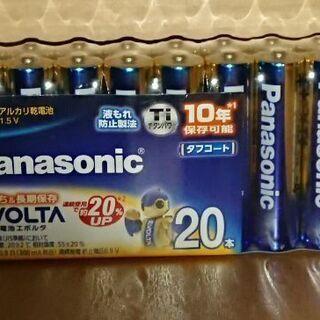 未使用未開封   Panasonic       単4電池  20本
