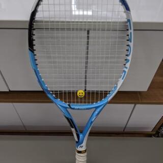硬式テニスラケット YONEX EZONEシリーズ  ブルー