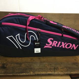 新品 SRIXON ラケットバッグ