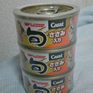 猫の缶詰め