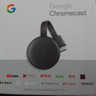 Chromecast(Google)
