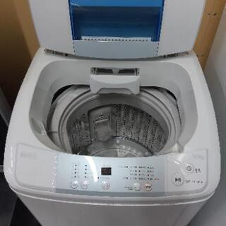 洗濯機 Haier JW-50K 5.0kg