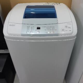 洗濯機 Haier JW-50K 5.0kg - 苫小牧市