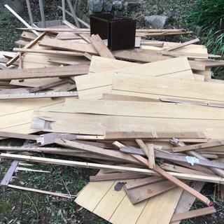 解体廃材 合板 柱 引取してくれる方募集