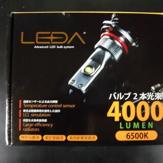 LEDA LA01 レヴォーグフォグランプ用
