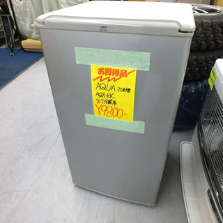 AQUA アクア 冷蔵庫 1ドア 75L ノンフロン直冷式…