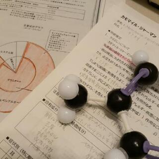 【随時募集】きちんと学べる!アロマテラピー資格取得講座