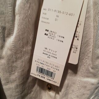 新品未使用スカート3着まとめてPAGEBOY VANILA