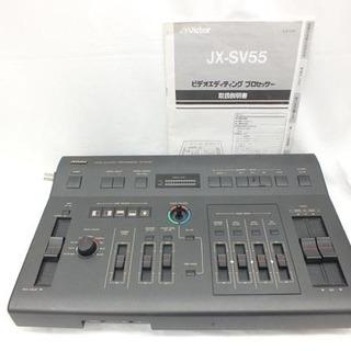 Victor ビクター ビデオエディティングプロセッサー JX-...