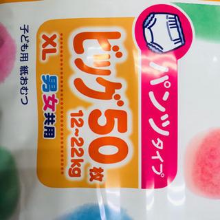メリーズパンツXL 増量50枚(1ケース2パック)