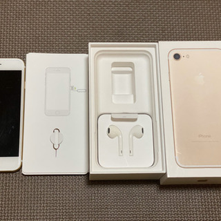 iPhone7 128G ゴールド SIM解除済み
