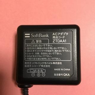 ソフトバンク携帯充電器(ACアダプタ)