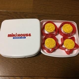 miki HOUSE クッキーセット