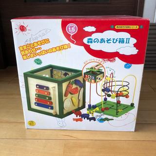 森のあそび箱Ⅱ 知育玩具おもちゃ木製 幼児