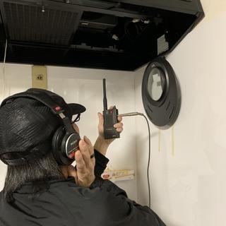 盗聴器調査サービス。市販の盗聴器99%検出可能!不安から安心へ。...