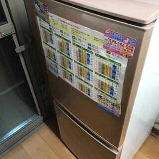 ◆激安冷蔵庫◆ シャープ 137L 2ドア冷凍冷蔵庫 SJ-14...