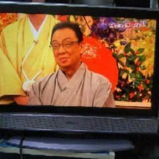 テレビ 26型
