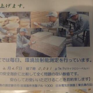 【受け渡し者確定】布団干し機能付き すのこベッド・セミダブルサイズ【桧(ひのき)】 - 調布市