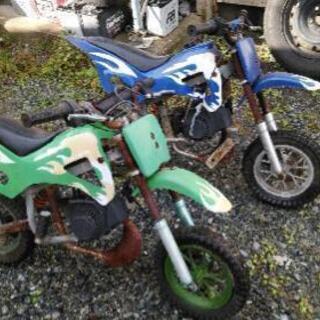引き取り限定!中華バイク 2台セット ジャンク品
