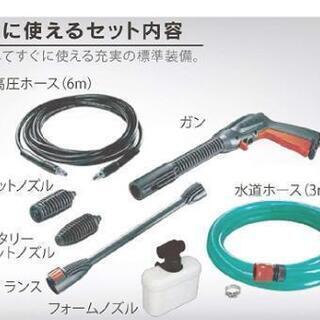 BOSCH 高圧洗浄機 AQT33-11J3 − 東京都