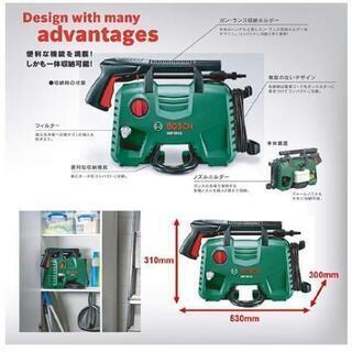 BOSCH 高圧洗浄機 AQT33-11J3 - 売ります・あげます