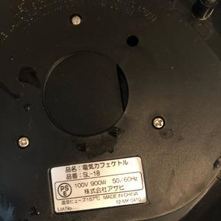 炊飯器・電気ケトル − 千葉県