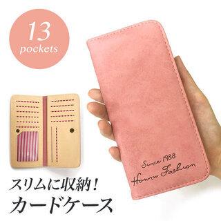 ☆レディース カードケース ベビーピンク スエード 新品 送料込☆
