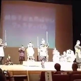 鎌倉もののふの舞 演舞サークル − 神奈川県