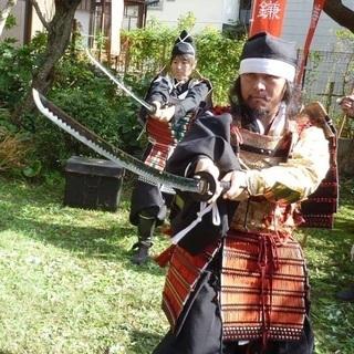 鎌倉もののふの舞 演舞サークル - 鎌倉市