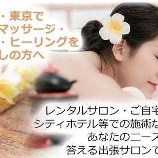 埼玉NO,1出張マッサージcantik【バリニーズオイル・アロマ...