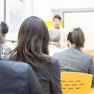 日本最大級の婚活スクール「結婚の学校」体験スクール開催中!