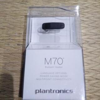 【新品★未開封】Bluetoothヘッドセット