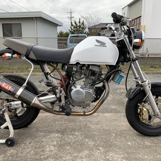 ホンダ エイプ100 キタコ145cc フルカスタム ヨシムラマ...