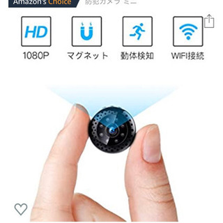 新品未使用 小型防犯カメラ 定価5,999円
