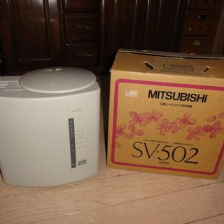 【終了】加湿器 三菱ヒータファン式加湿器 SV502 ~段ボール...