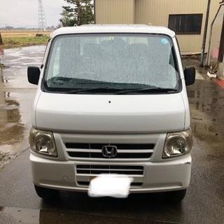 ホンダ アクティトラック 2WD AT車