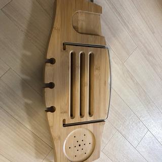 バステーブル   アンブラ