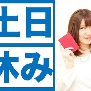 【松原市】日払い可◆クレーン・玉掛免許ある方急募!寮完備◆鉄のリ...