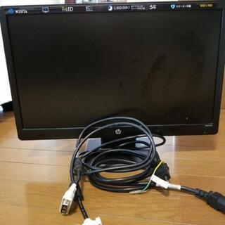 Hp製の20インチ モニター(W2072a LEDバックライト...