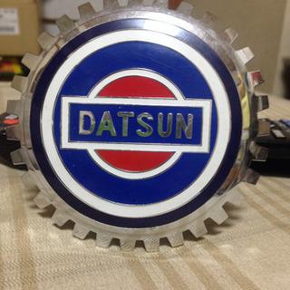 DATSUN オーナメント バッジ 日産
