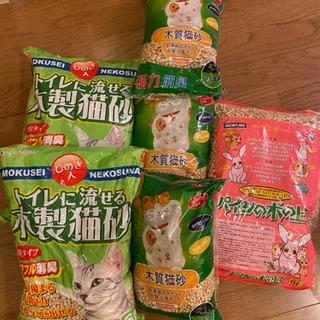 猫砂 小動物用ペット砂