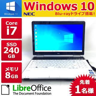 NEC ノートPC Win10 Core i7 8GB SSD ...